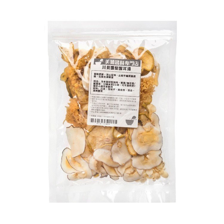 PRETTYLAND HERBAL - DRY PEAR AND CHUAN BEI SOUP - PC