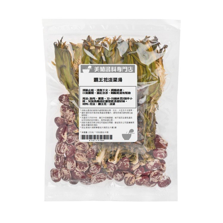 PRETTYLAND HERBAL - NIGHT-BLOOMING CEREUS AND DRIED MUSSELS SOUP - PC