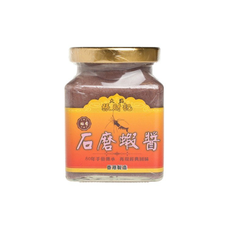 CHEUNG CHOI KEE - STONEMILL SHRIMP PASTE - 180G