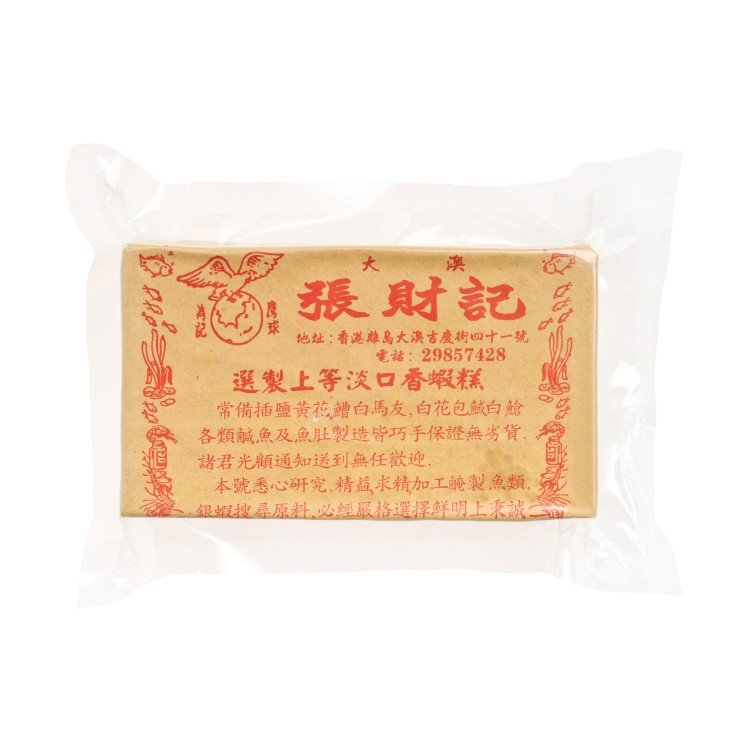 CHEUNG CHOI KEE - LIGHT SALTED SHRIMP PASTE - 200G