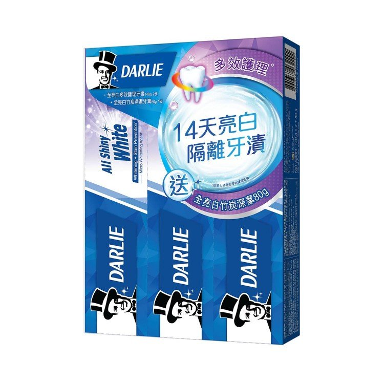 DARLIE - ALL SHINY WHITE MULTI-CARE TOOTHPASTE PACKAGE - 140GX2+80G