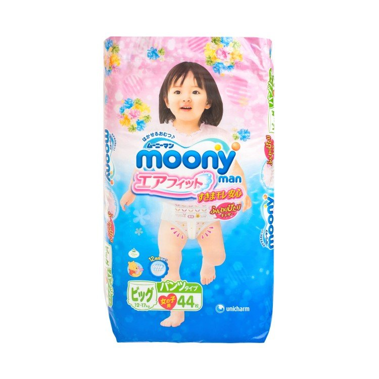 MOONY - PANTS-EXTRA LARGE GIRL - 44'S