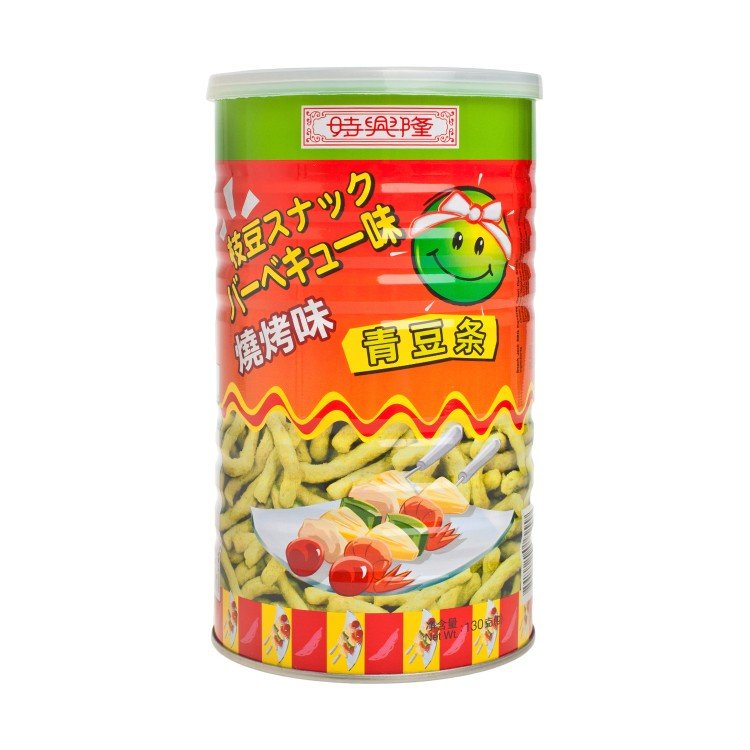 SZE HING LOONG - GREEN PEA SNACK-BBQ FLAVOUR - 130G