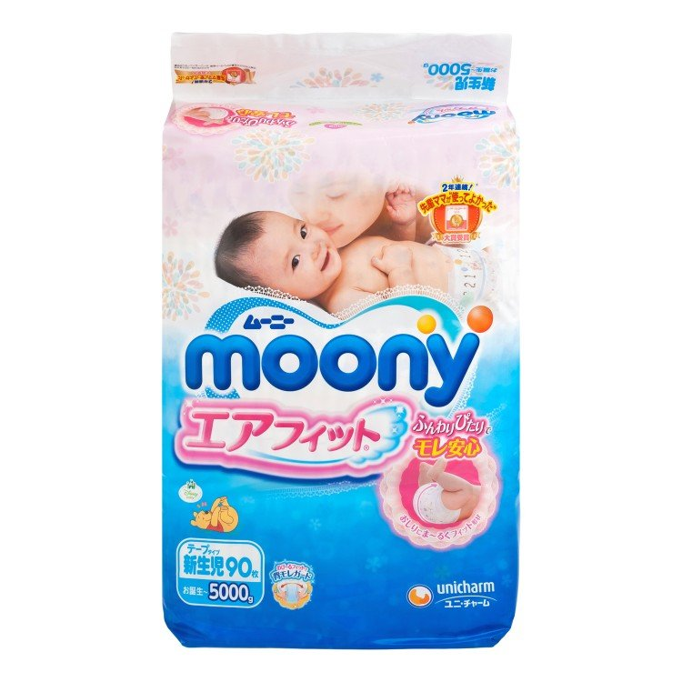 MOONY - DIAPER-NEW BORN - 90'S