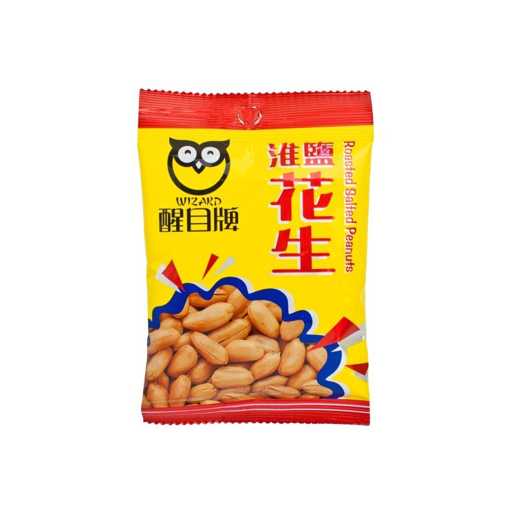 WIZARD - POASTED SALTED PEANUTS - 35G