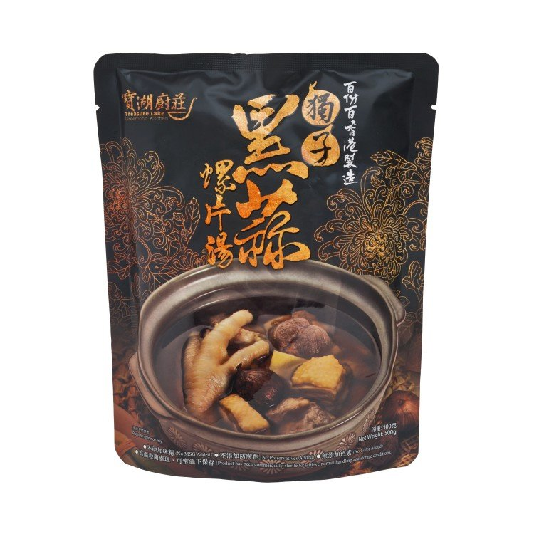 TREASURE LAKE GREENFOOD KITCHEN - BLACK GARLIC AND CLAM MEAT SOUP - 500G
