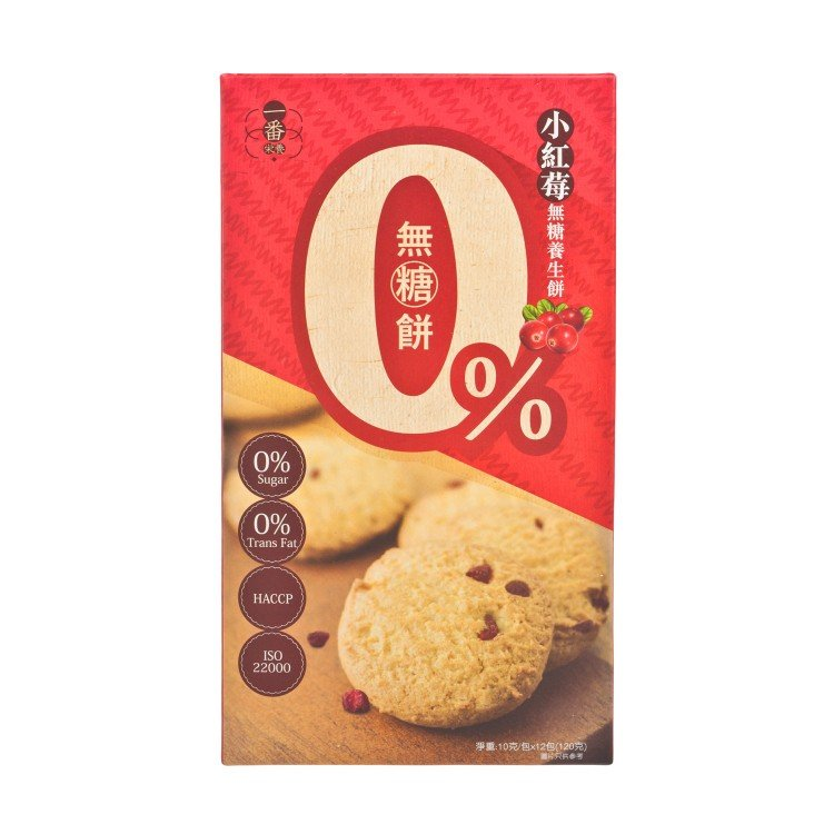 MOST NUTRITION - SUGAR-FREE COOKIE-CRANBERRY - 120G
