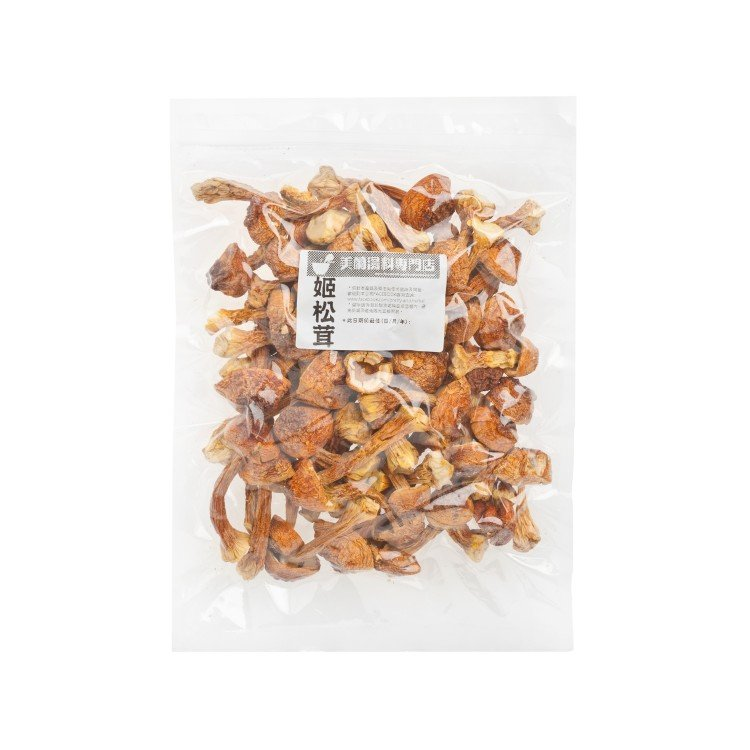 PRETTYLAND HERBAL - AGARICUS - 90G