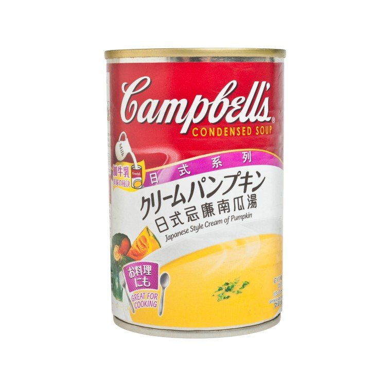 CAMPBELL'S - JAPANESE STYLE PUMPKIN SOUP - 305G