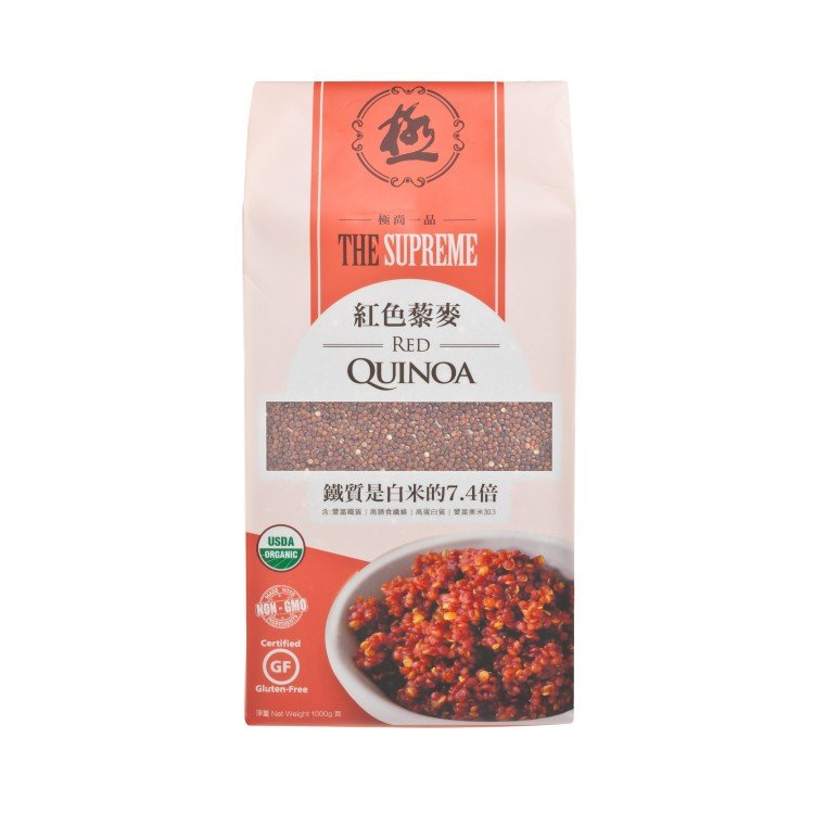 THE SUPREME - ORGANIC RED QUINOA - 1KG