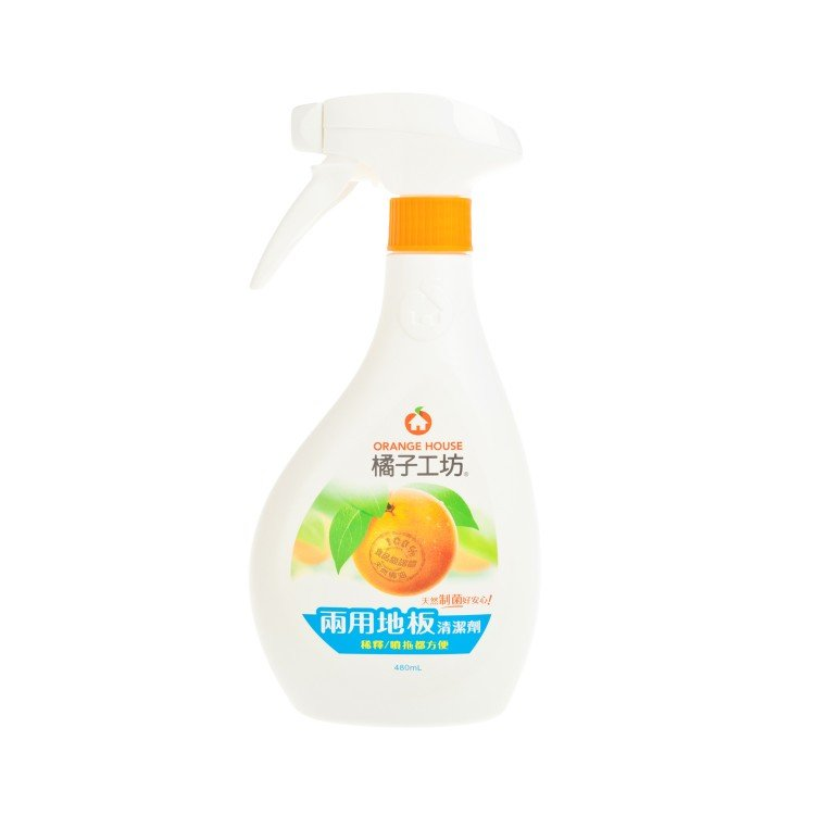 ORANGE HOUSE - 2 WAYS FLOOR CLEANER - 480ML
