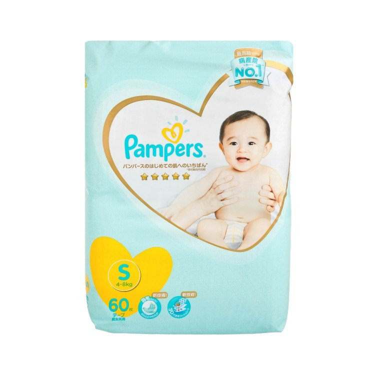 PAMPERS幫寶適 - ICHIBAN SMALL - 60'S