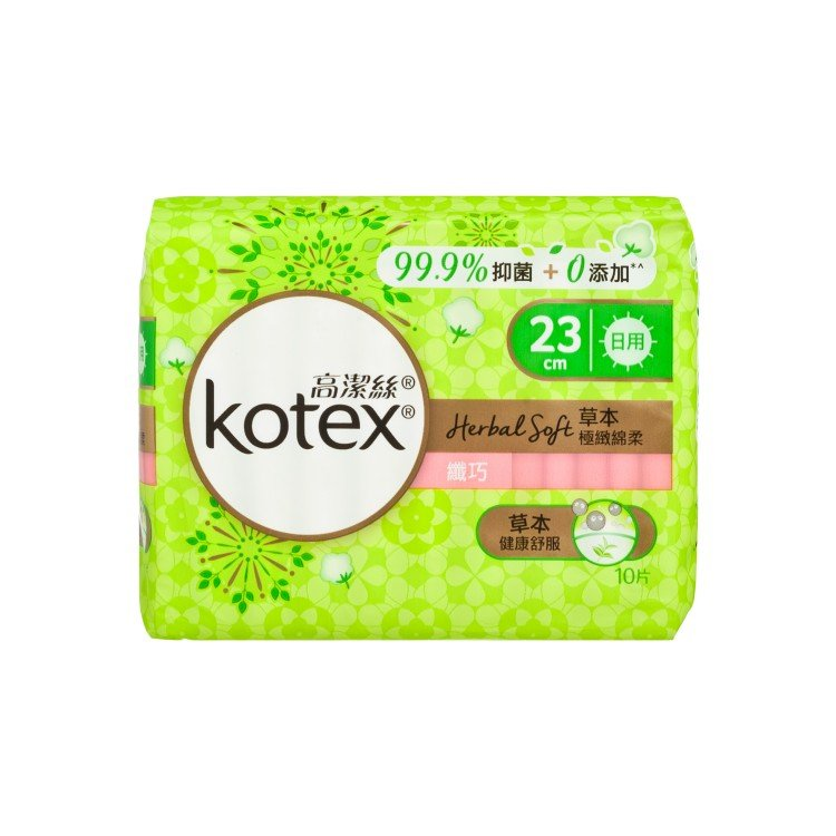 KOTEX - HERBAL SOFT SLIM DAY 23CM - 10'S