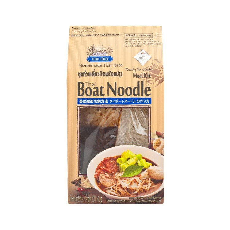 THAI AREE - MEAL KIT-THAI BOAT NOODLE - 120G