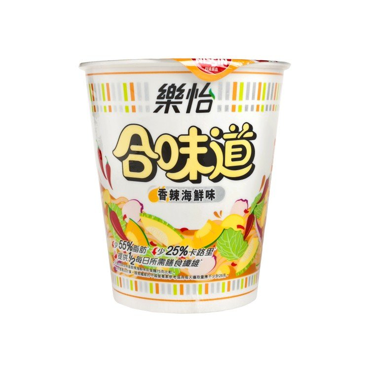 NISSIN - CUP NOODLE LIGHT-SPICY SEAFOOD - 69G