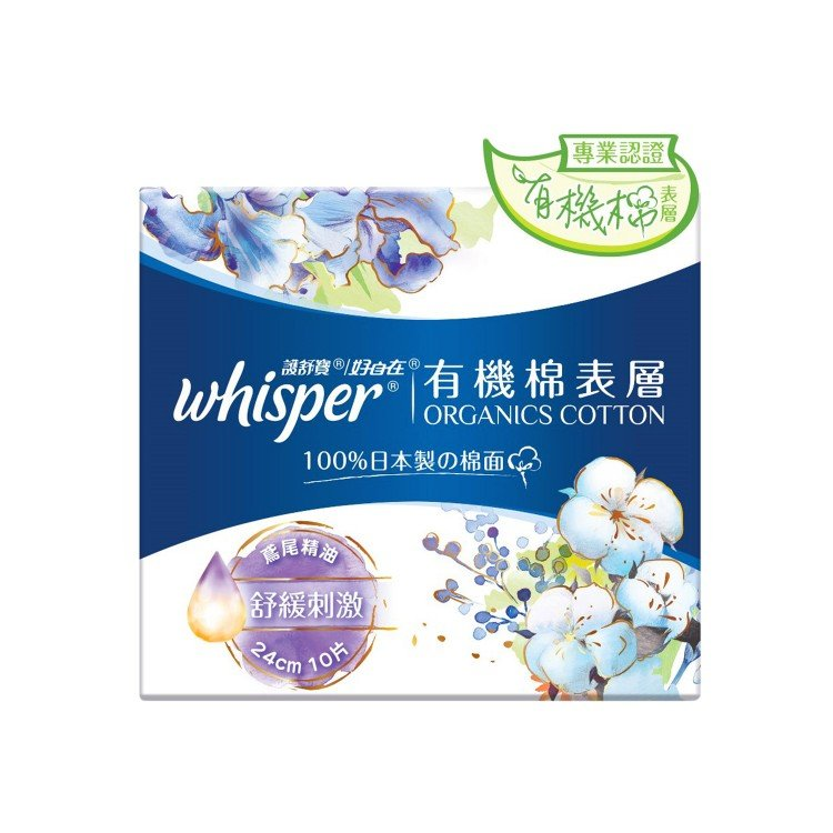 WHISPER - ORGANIC COTTON SOOTHING 24CM - 10'S