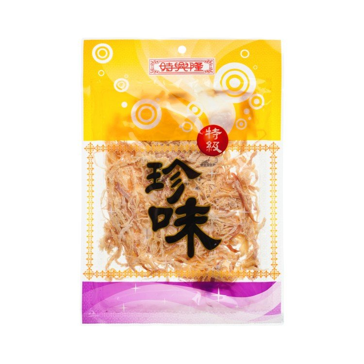 SZE HING LOONG - ROASTED CUTTLEFISH - 70G