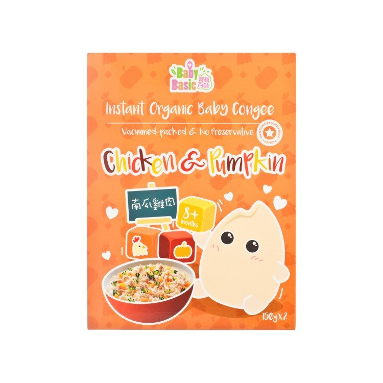 BABY BASIC - ORGANIC INSTANT ME-ME CONGEE-PUMPKIN-CHICKEN - 150GX2