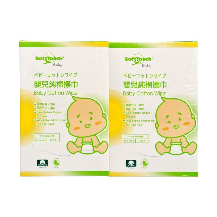 SOFTTOUCH® - BABY COTTON WIPE(DUAL PACK) - 80'SX2