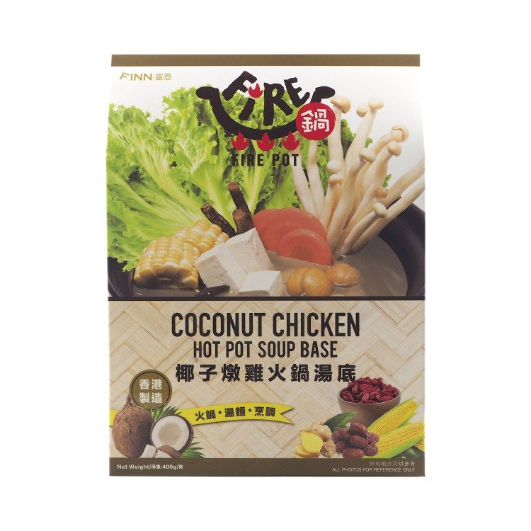 FIRE POT - HOT POT SOUP BASE-COCONUT & CHICKEN - 400G