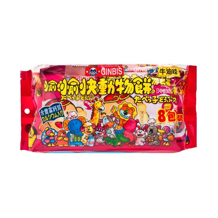 GINBIS - ANIMAL BISCUIT-BUTTER FLAVOR - 144G