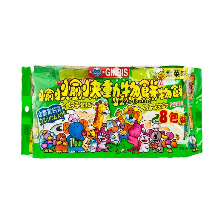 GINBIS - ANIMAL BISCUIT-SEAWEED FLAVOR - 144G