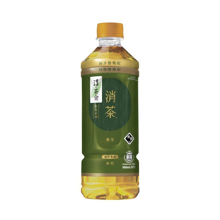 AUTHENTIC TEA HOUSE - SENCHA (WITH FIBER) - 500ML