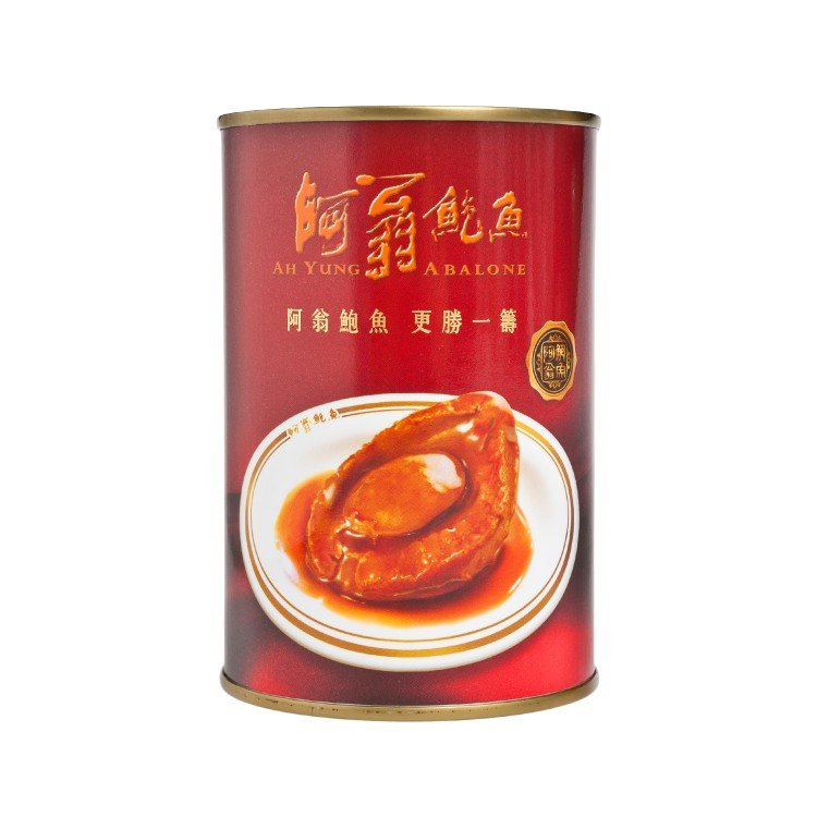 AH YUNG ABALONE - ABALONE IN OYSTER SAUCE (6 PIECES) - 420G