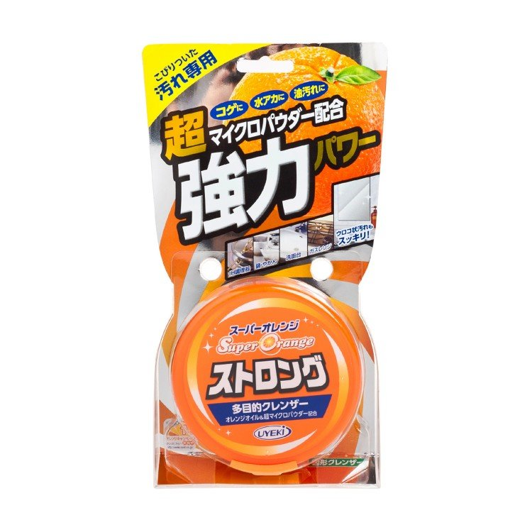 UYEKI - SUPER ORANGE STRONG  - PC