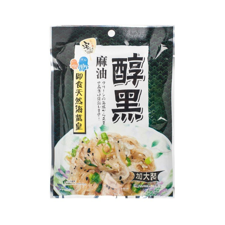 ICHIBAN CHOICE - INSTANT NATURAL JELLY FISH-BLACK SESAME OIL - 150G