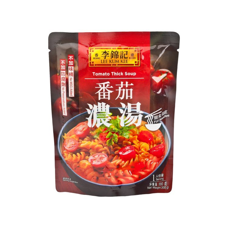 LEE KUM KEE - TOMATO THICK SOUP - 200G