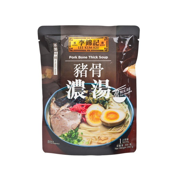 LEE KUM KEE - PORK BONE THICK SOUP - 200G