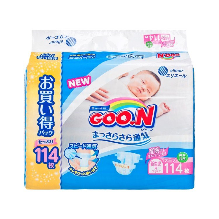 GOO.N大王 - DIAPERS NEW BORN(PARALLEL IMPORTED) - 114'S