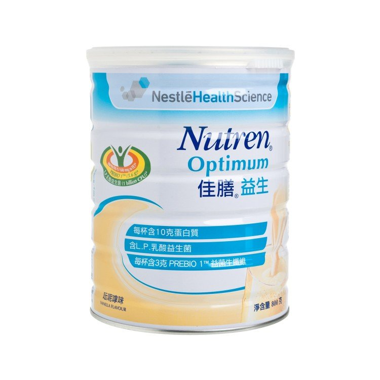 NESTLE - NUTREN®  OPTIMUM - 800G