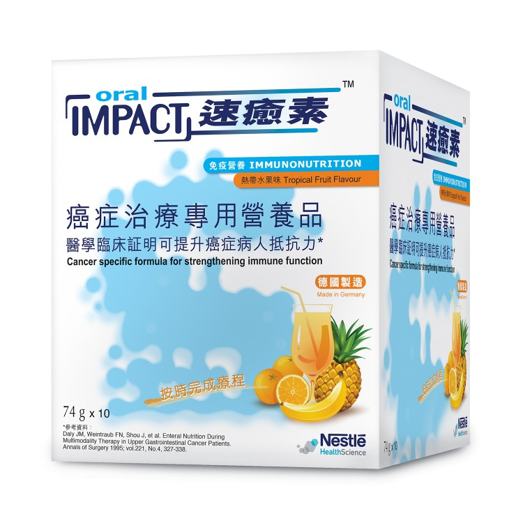 NESTLE - ORAL IMPACT™ TROPICAL - 74GX10