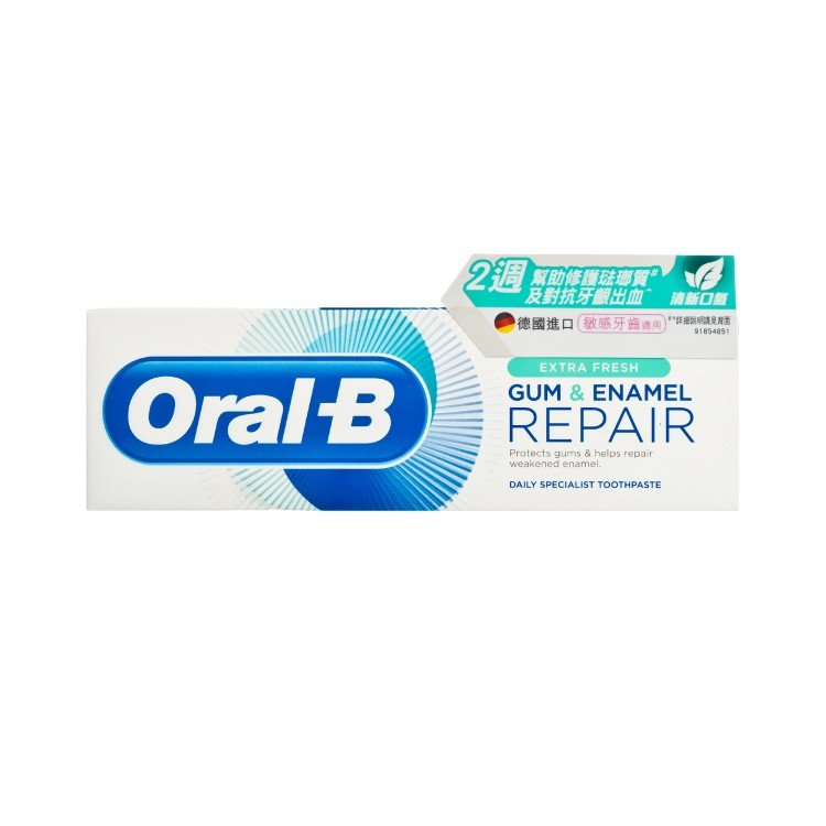 ORAL-B - GUM & ENAMEL REPAIR-EXTRA FRESH - 75ML