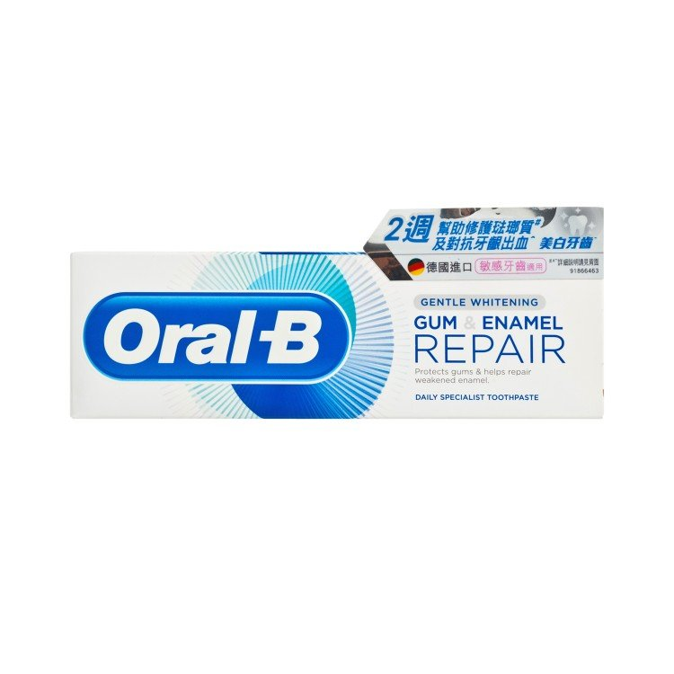 ORAL-B - GUM & ENAMEL REPAIR GENTLE-WHITE - 75ML