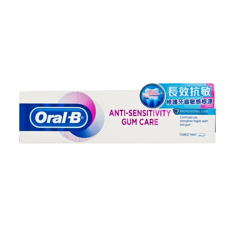 ORAL-B - GUM & SENSITIVITY-PROFESSIONAL CARE - 90G