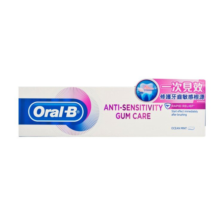 ORAL-B - GUM & SENSITIVITY-RAPID RELIEF - 90G