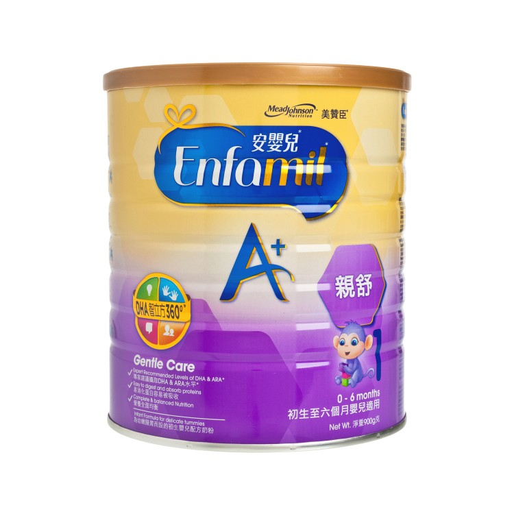 MEADJOHNSON - ENFAMIL A+ 1 GENTLE CARE MILK POWDER - 900G