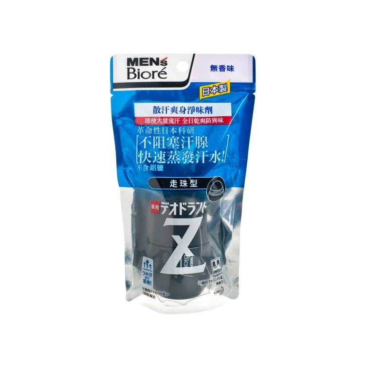 BIORE - DEODORANT Z ROLL-ON-UNSCENTED - 55ML