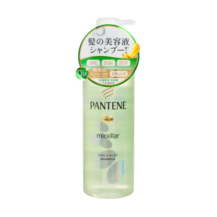 PANTENE - MICELLAR PURE & MOIST SHAMPOO - 500ML