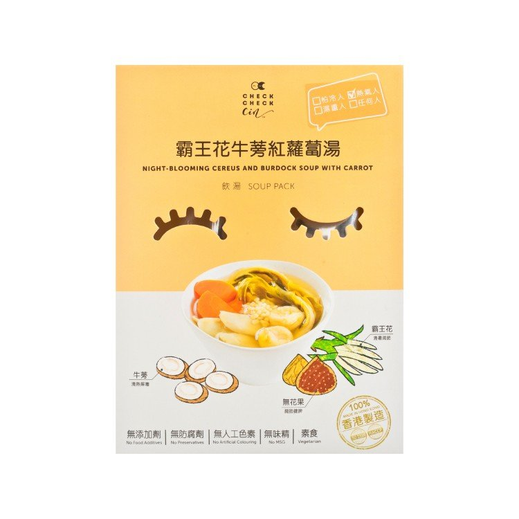 CHECKCHECKCIN - NIGHT-BLOOMING CEREUSES AND BURDOCK SOUP WITH CARROT - 350G