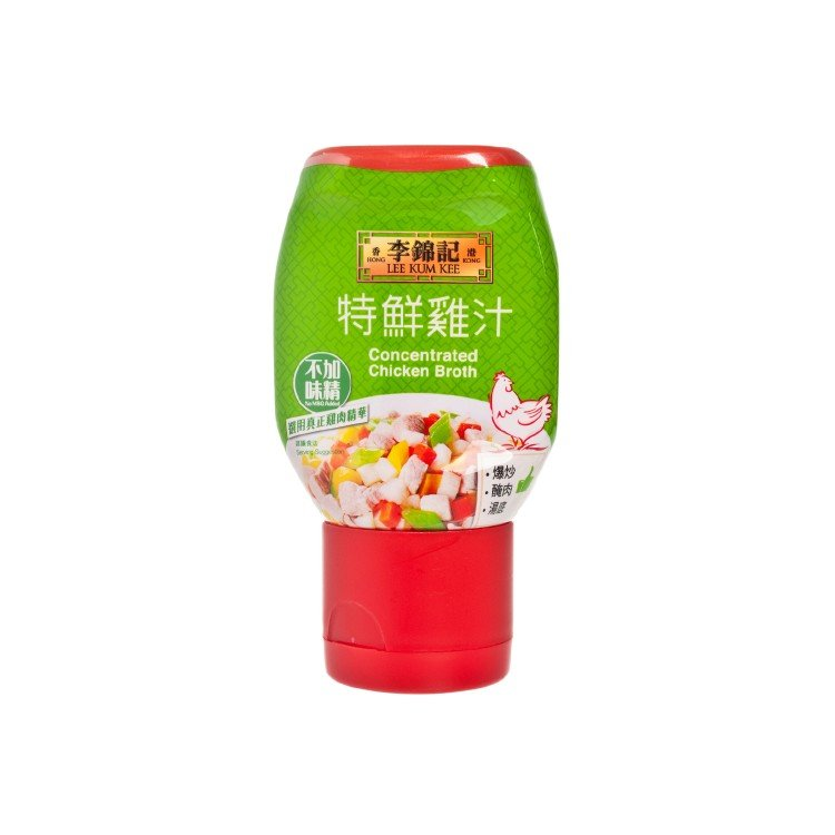 LEE KUM KEE - CONCENTRATED CHICKEN BROTH - 230G