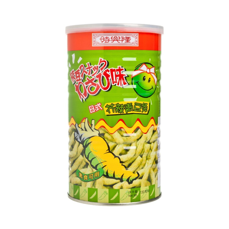SZE HING LOONG - GREEN PEA SNACK-WASABI - 130G