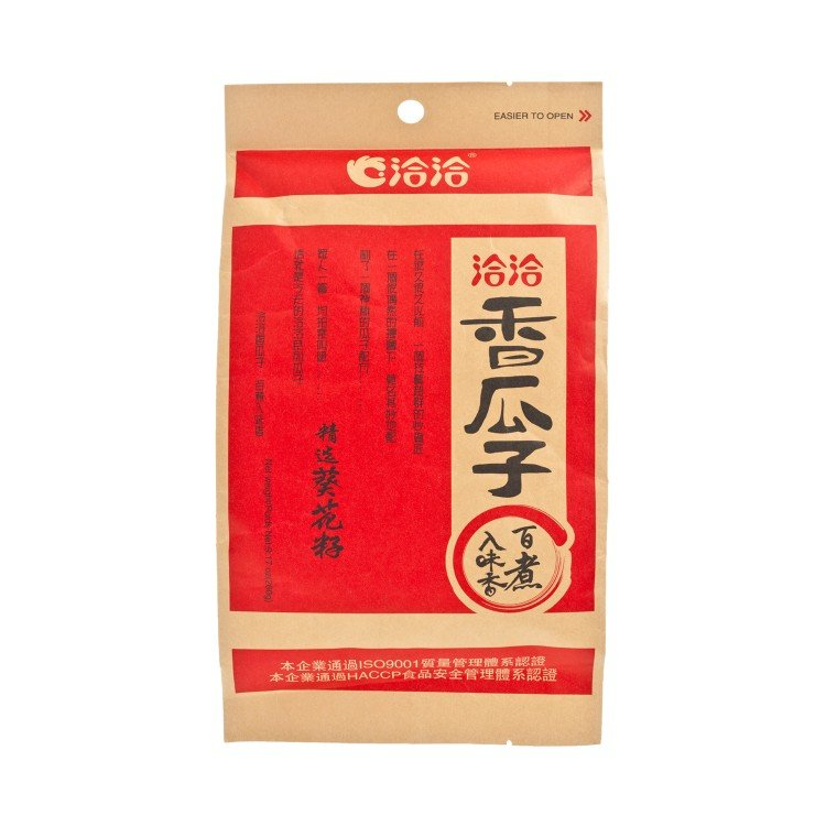 CHA CHA - ROASTED SUNFLOWER SEEDS - 260G