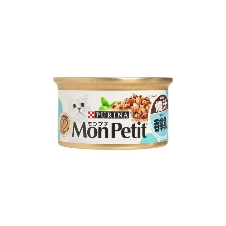 MON PETIT - REGULAR GRILLED TUNA FST - 85G