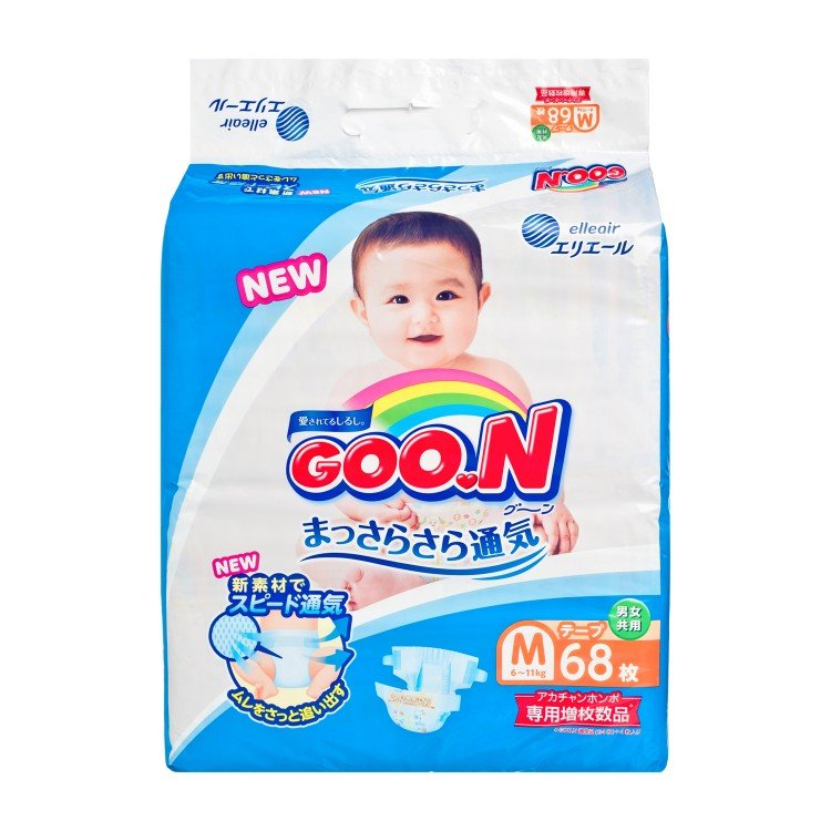 GOO.N大王 - DIAPERS M SIZE - 68'S