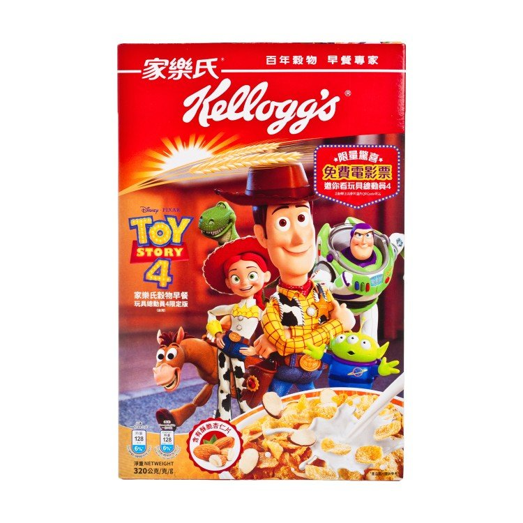 KELLOGG'S - CEREAL BREAKFAST-TOY STORY 4 (LIMITED EDITION) - 320G
