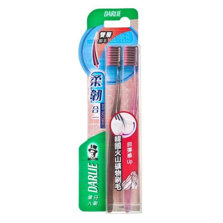 DARLIE - CHARCOAL FLEXI TOOTHBRUSH - 2'S